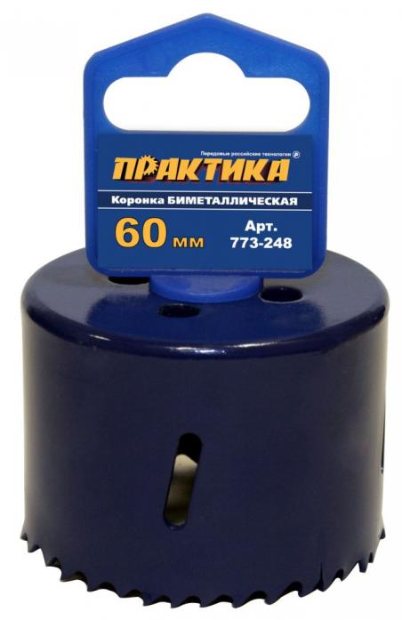 Коронка биметаллическая ПРАКТИКА 60 мм 773-248