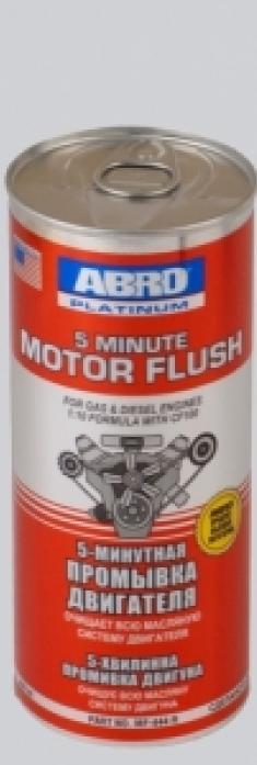 Промывка двигателя ABRO 5-минутная Платинум MF-444R 444мл