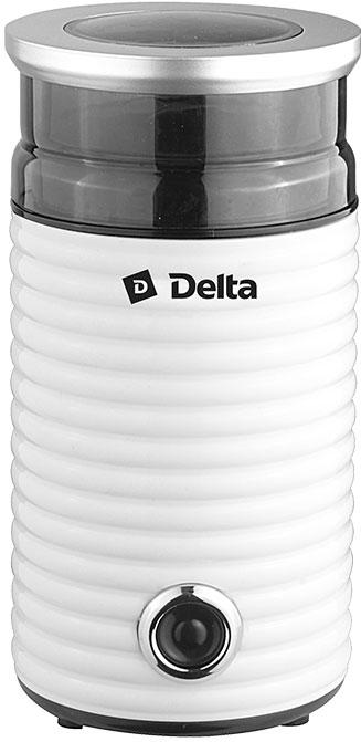 Кофемолка DELTA DL-94К белая