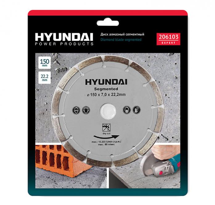 Круг алмазный Hyundai 150мм/22.2мм 206103