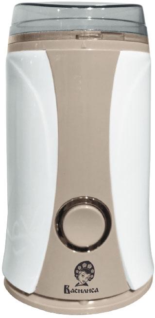 Кофемолка ВАСИЛИСА К1-160 белый с бежевым