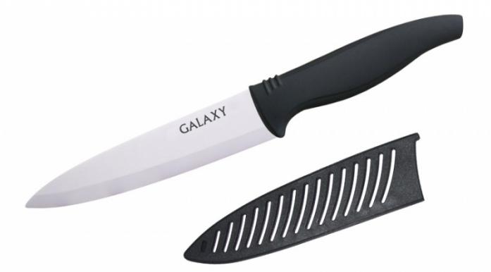 Нож Galaxy GL 9050104