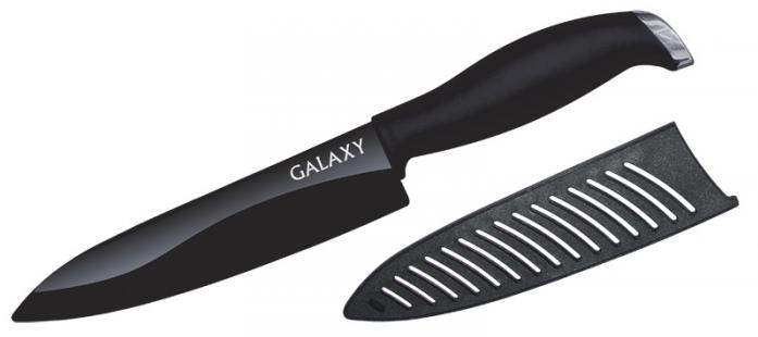 Нож Galaxy GL 9050132