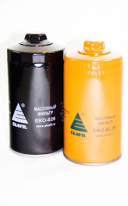 Фильтр масляный EKO 026 ЗИЛ-5301 с гайкой