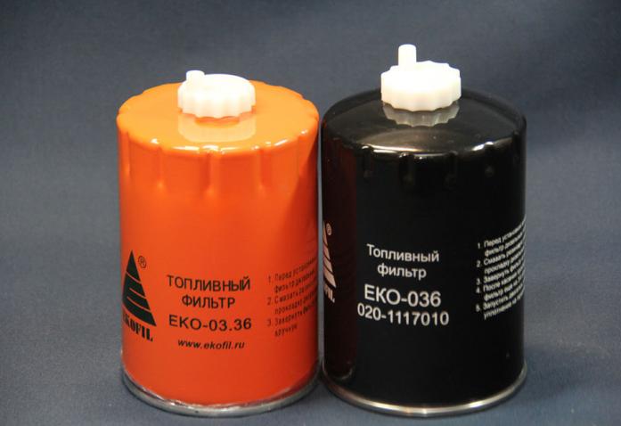 Фильтр топливный EKO 036 Зил-Бычок /Валдай (металл)
