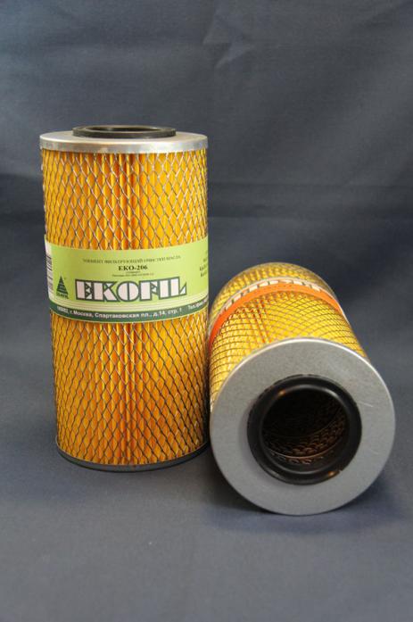 Фильтр масляный EKO 206 тонкой очистки Маз-5335 Камаз-7405 Евро-1; 2