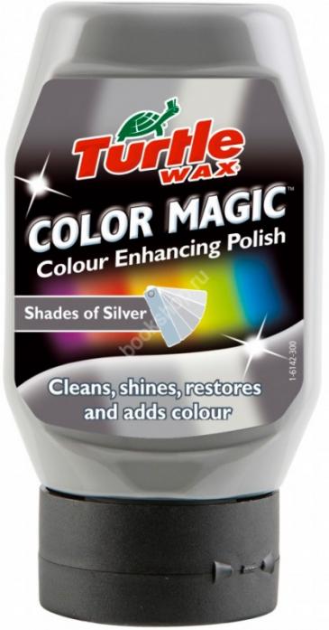 Полироль Turtle Wax COLOR MAGIC цветообогащенная серебро 300мл FG 6544