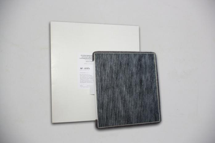 Фильтр салонный NF угольный NF-6157с