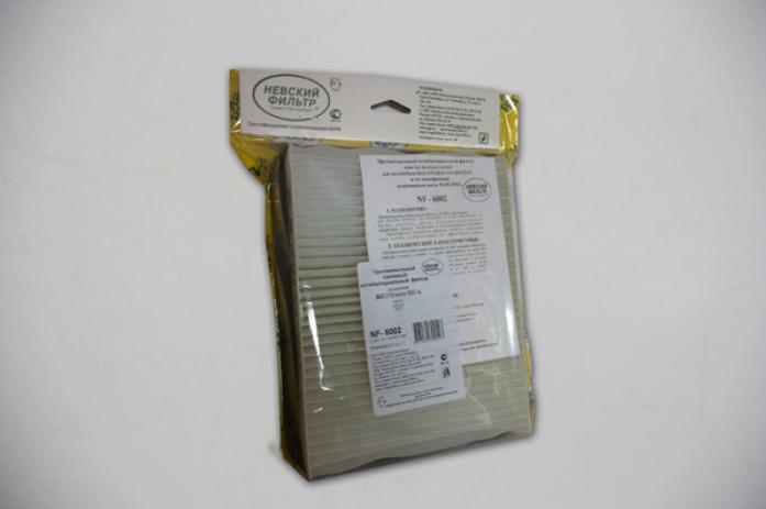 Фильтр салонный NF NF-6002