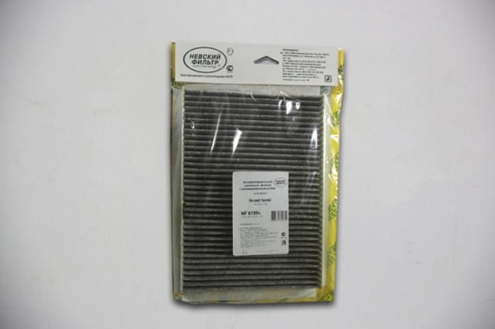 Фильтр салонный NF угольный NF-6195с