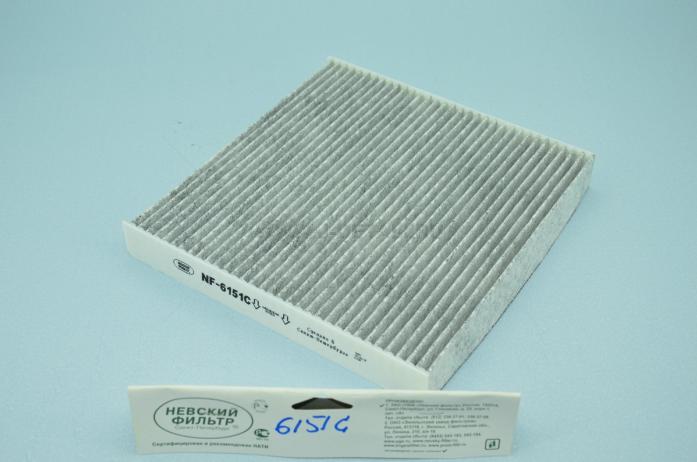 Фильтр салонный NF угольный NF-6151с