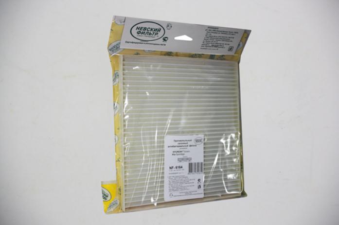 Фильтр салонный NF NF-6164