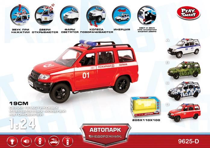 Машинка Play Smart Автопарк Пожарная охрана Р41364