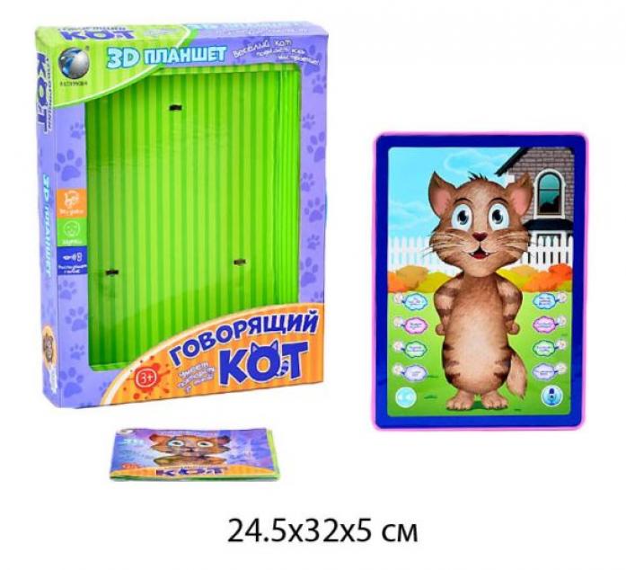 Интерактивная игрушка Shantou Gepai планшет Говорящий кот Элементы питан DB6883A2