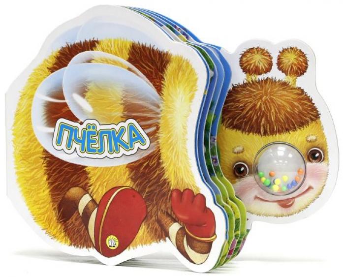 Книжка-игрушка Лабиринт Самые маленькие Пчелка 2497-9