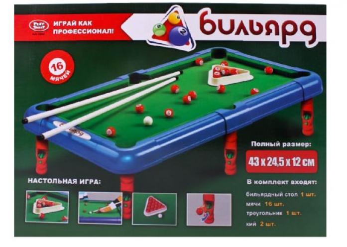 Настольная игра Shantou Gepai Бильярд 43*24,5*12 см 2264