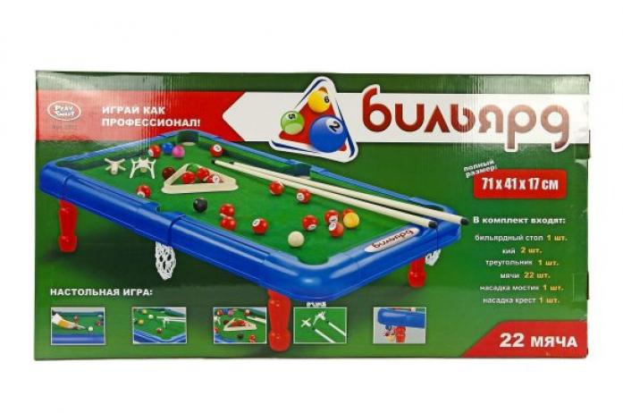 Настольная игра Shantou Gepai Бильярд 50,5*29*12 см 2263