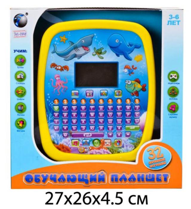 Планшет Shantou Gepai обучающий Морской мир, 32 функции, ЖК экра 635BR-2