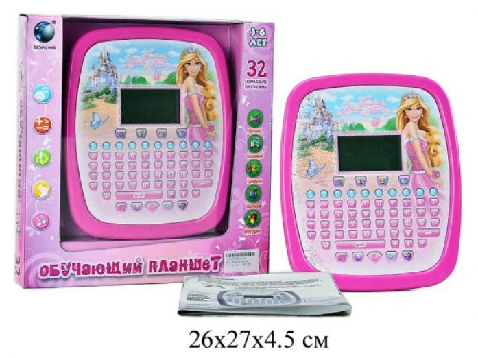 Планшет Shantou Gepai обучающий Принцесса, 32 функции, жк диспле 635G