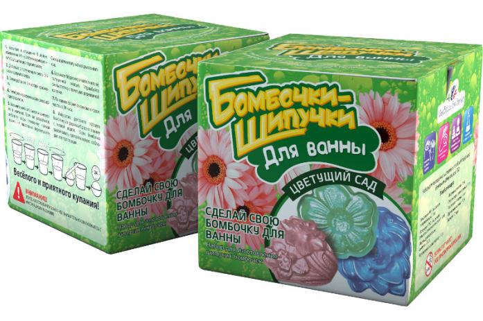 Набор Инновации для детей Бомбочки-Шипучки. Цветущий сад 732