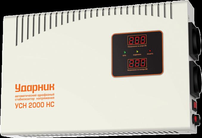 Стабилизатор напряжения Ударник УСН 2000 HC 39448