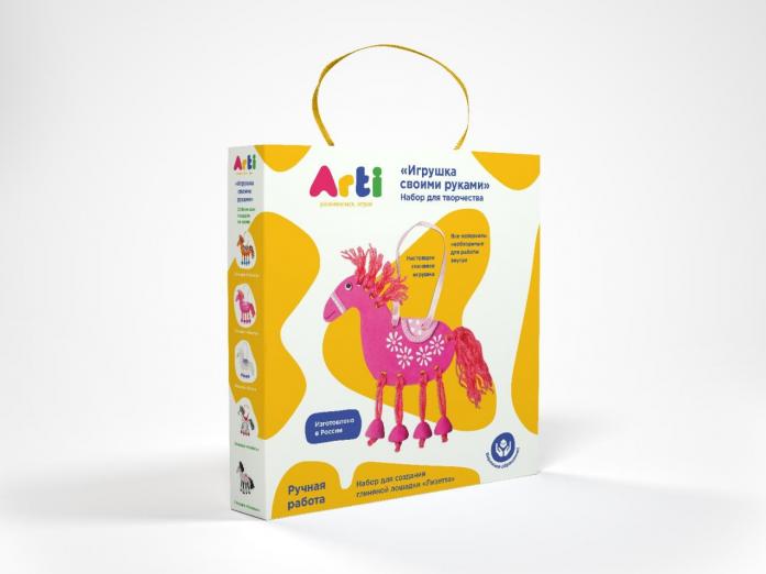 Набор для творчества Arti Глиняная лошадка Лизетта Г000672