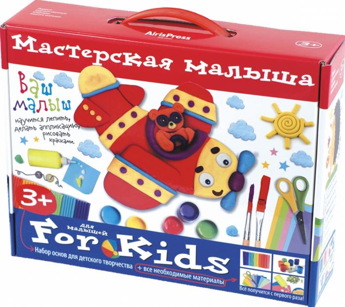 Набор для творчества АЙРИС-пресс Мастерская малыша Чемоданчик (3+) 25219