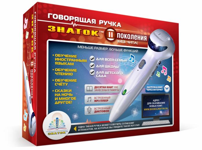 Интерактивная игра Знаток Ручка электронная говорящая ZP70189