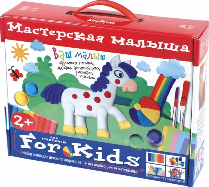 Набор для творчества Айрис-пресс Мастерская малыша Чемоданчик 2+ 25218