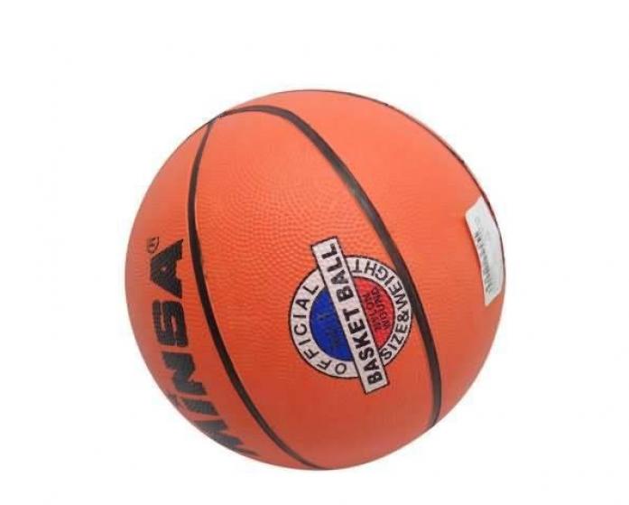Мяч баскетбольный Shantou Gepai 26 см PP989-10
