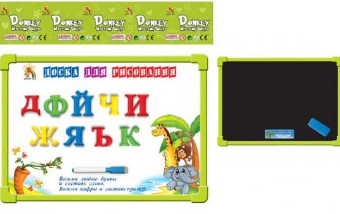 Доска для рисования Shantou Gepai 33 буквы, маркер, мел G9114-3