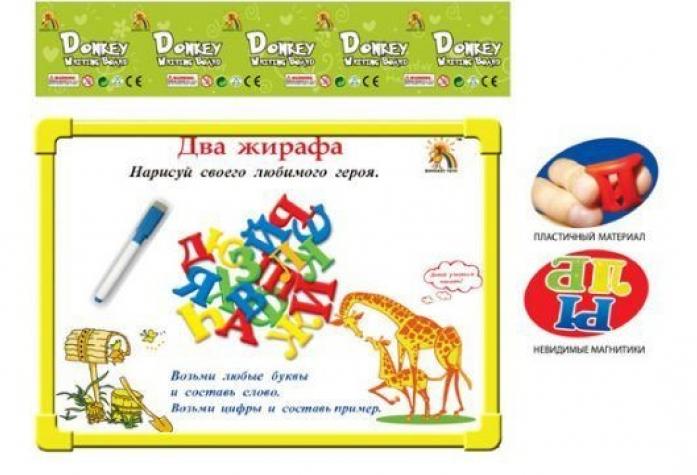 Доска для рисования Shantou Gepai Два жирафа R9112-3