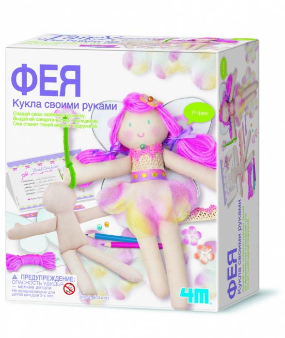 Набор 4M Кукла своими руками Фея 00-02732