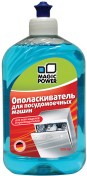 Magic Power MP-012 500 мл