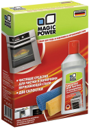 Magic Power MP-21070