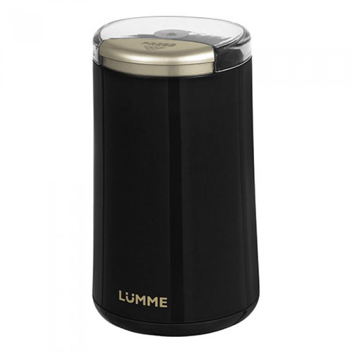 Кофемолка LUMME LU-2603 черный жемчуг