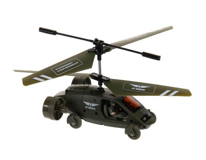 Вертолет От Винта! ИК Fly-0231 гироскоп 87225