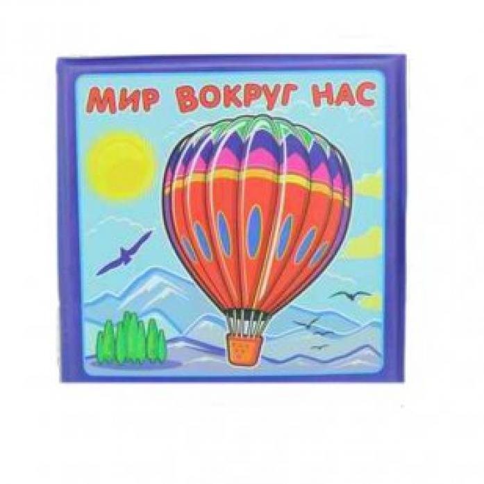 Игрушка для ванной Yako Книжка Мир вокруг нас M6230