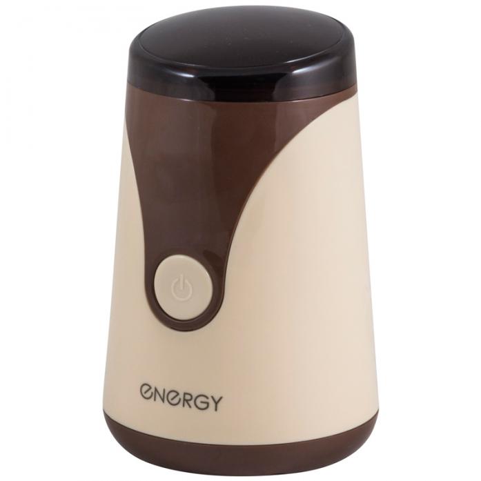 Кофемолка ENERGY EN-106 коричневая