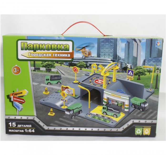 Игровой набор 1toy Парковка Городская техника Т59154