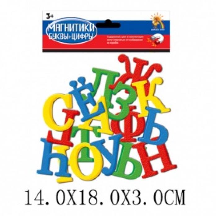 NONAME Буквы магнитные 33штуки 30371