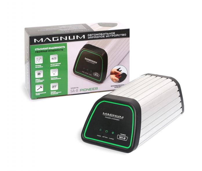 Зарядное устройство Magnum Pioneer SA-8