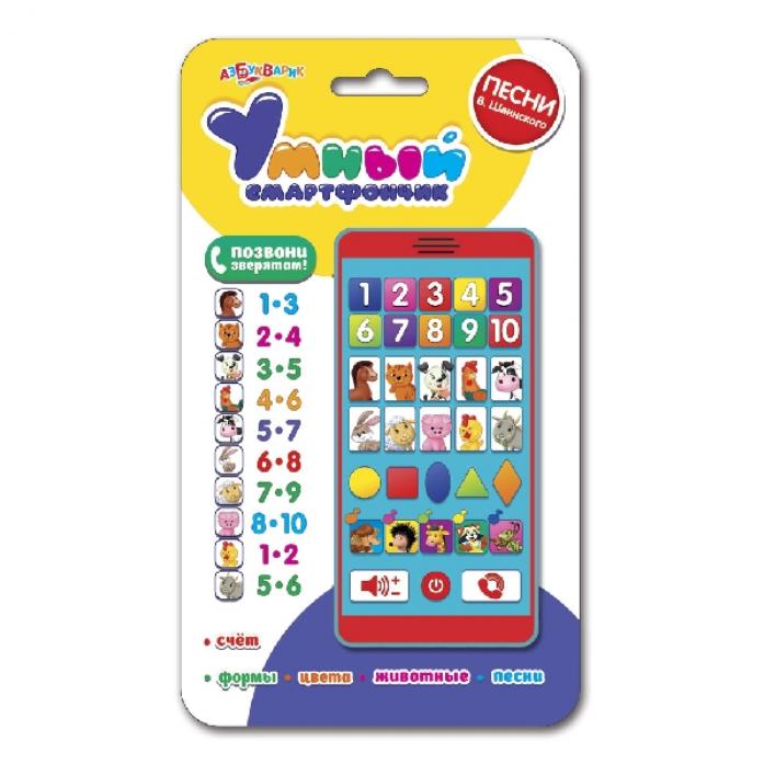 Интерактивная игрушка Азбукварик Умный смартфончик 059-8