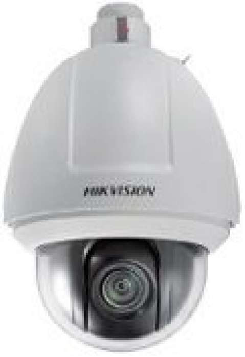 Видеокамера IP Hikvision DS-2DF5286-АEL 4,3-129 мм белый