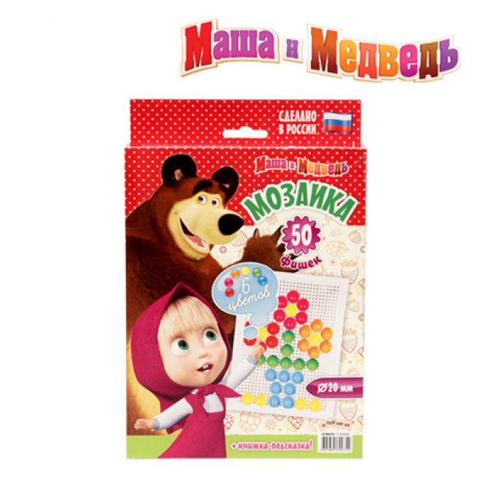 Мозаика 1toy Маша и медведь 50 элементов D20 мм GT8670