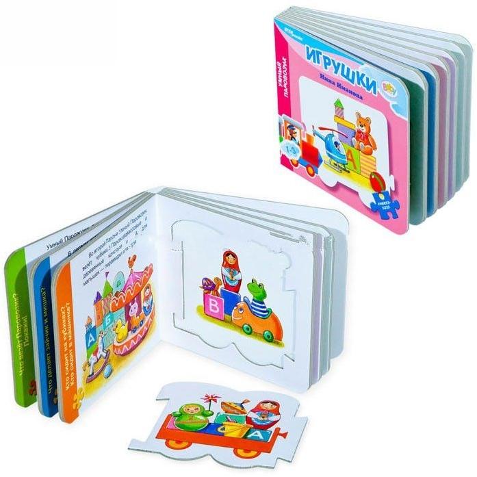 Книжка Степ Mini Игрушки стихи 93286