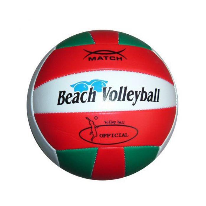 Мяч X-Match Волейбольный 2 слоя 56299