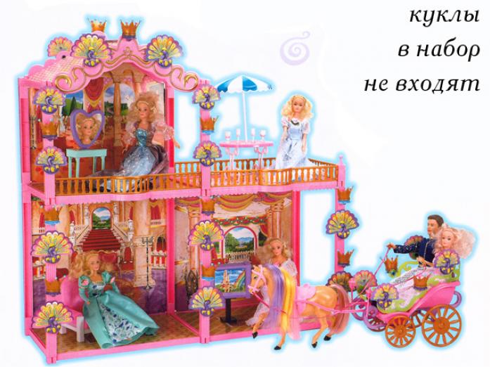 Игрушка KKT Дом 2107 с мебелью, с лошадью и каретой, 126 деталей, в коробке