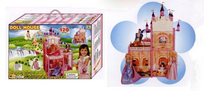 Игрушка KKT Дом 6141 с мебелью, 120 деталей, в коробке 86*53*43см