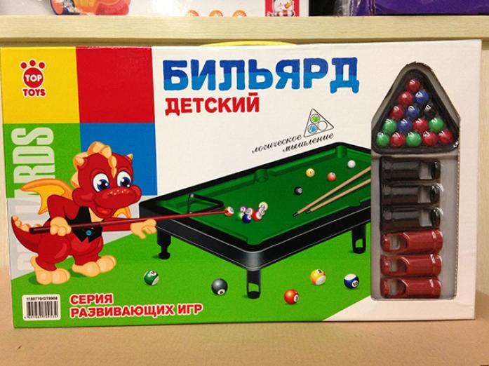 Игра TOP TOYS Бильярд GT8908 в коробке, 43*3,5*26,5см,
